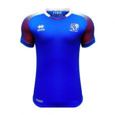Iceland World Cup 2018 Home Trikot