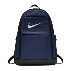 Nike Brasilia Extra Large Backpack 410