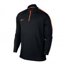Nike Academy Football 015