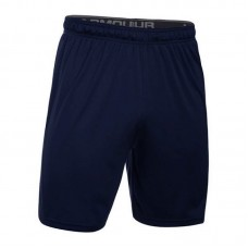 UNDER ARMOUR CHALLENGER II SHORT 410