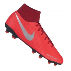 Nike Phantom Vsn Club DF MG 600