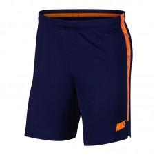 Nike JR Squad 19 Football Short 492