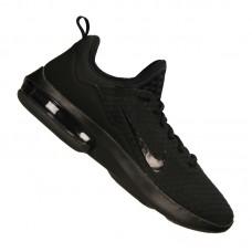 Nike Air Max Kantara 002