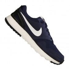 Nike JR Vibenna GS 400