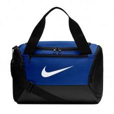 Nike Brasilia Training Duffel Size. XS  480