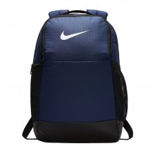 Nike Brasilia Backpack 9.0 410