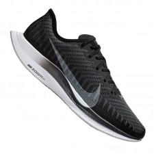 Nike Zoom Pegasus Turbo 2 001