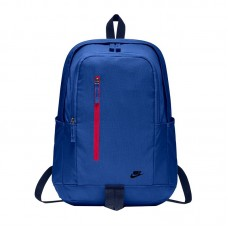 Nike All Access Soleday Backpack 438