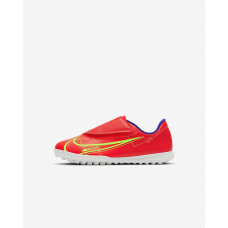Nike Jr. Mercurial Vapor 14 Club TF